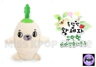CROWN PRINCE OF THE ROOFTOP HOUSE – Official Goods: Colgador para Celular de Rabanito / Nabo (SBS Drama)