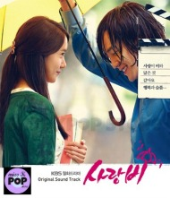 LOVE RAIN – OST (KBSDrama)