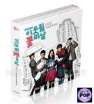 FLOWER BOY NEXT DOOR - OST (TVN Drama) (CD + DVD) (Special Limited Edition) - Presentación