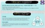 ETUDE HOUSE – Bad Guy BB Cream SPF35 PA++ – Másinformación