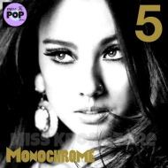 LEE HYO RI – Vol. 5 [MONOCHROME] (Normal Edition)