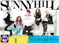 SUNNY HILL – Maxi Single Album [TheGrasshoppers]