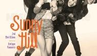 SUNNY HILL – Mini Album Vol. 2 [AntiqueRomance]