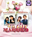 WE GOT MARRIED - [Global Edition] OST (MBC Variety Show) - Portada