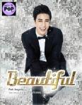 PARK JUNG MIN - Single Album Vol. 2 [Beautiful] - Portada