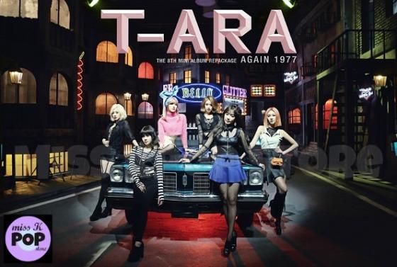 T-ARA - Mini Album Vol. 8 Repackage [AGAIN 1977] - Portada