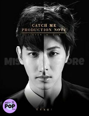 DBSK / TVXQ - [TVXQ! Catch Me Production Note] (DVD)