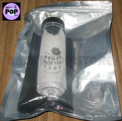 EXO - Official Goods: [EXO From EXO Planet #1: The Lost Planet in Seoul Concert] Bottle (Botella)