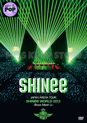 SHINEE - Japan Arena Tour SHINee World 2013 [Boys Meet U] (Normal Edition) (DVD) - Portada